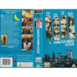 Manhattan Murder Mystery [VHS]: Woody Allen, Diane Keaton