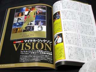 Michael Jackson magazine Japan special new2011 calendar Happy New Year