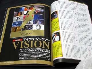 Michael Jackson magazine Japan special new2011 calendar Happy New Year