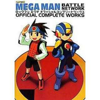 Mega Man Battle Network Official Complete Works (Paperback).Opens in a