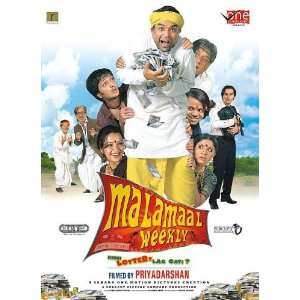 Malamaal Weekly (2006) (Hindi Comedy Film / Bollywood Movie