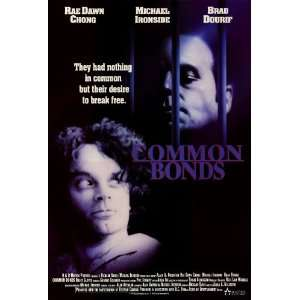 1992)  (Rae Dawn Chong)(Michael Ironside)(Brad Dourif): Home & Kitchen
