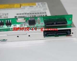 External USB case/enclosure for 9.5mm SATA DVD drive