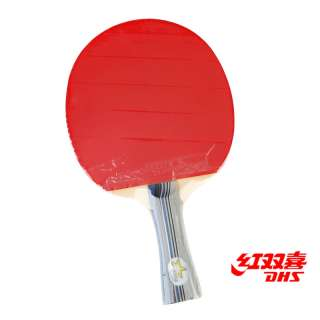 Double Happine Table Tennis Racket Sets Long Handle NWT