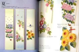 Paper Quilling Seasonal Flower Japanese craft book