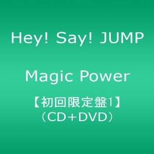 MAGIC POWER(CD+DVD)(ltd.ed.)(TYPE A): Music