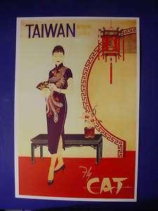 1950s Taiwan CAT Lady Civil Air Transport Flight Poster